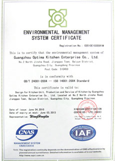 c-ISO-14001-2004