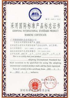 c-international-standard