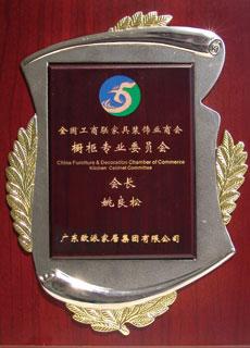 h-China-Furniture-Decoratio
